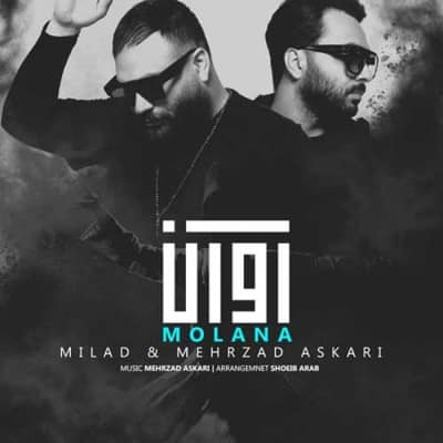 Avan Band Molana - دانلود آهنگ آوان بند به نام مولانا