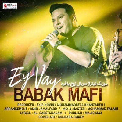 Babak Mafi – Ey Vay 1 400x400 - دانلود آهنگ بابک مافی به نام ای وای