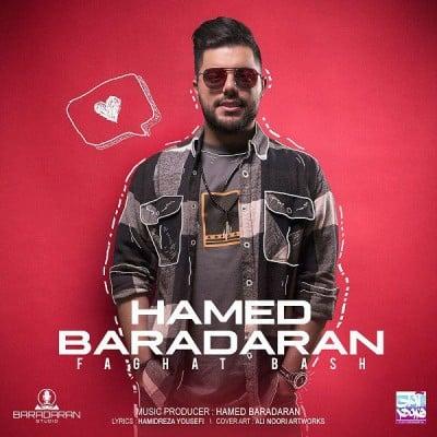 Hamed Baradaran – Faghat Bash 1 - دانلود آهنگ حامد برادران به نام فقط باش