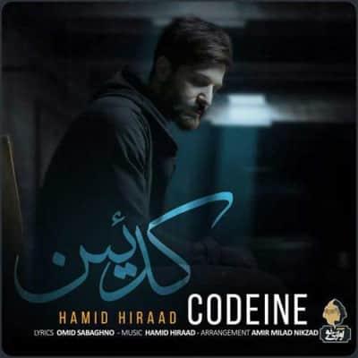 Hamid Hiraad Codeine - دانلود آهنگ حمید هیراد به نام کدئین