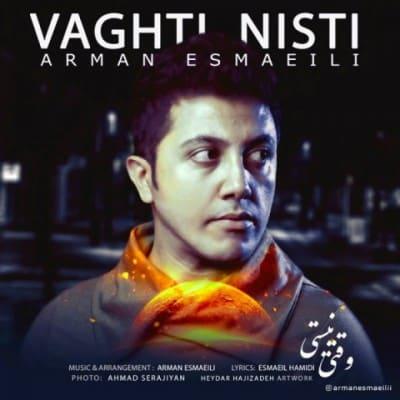arman esmaeili vaghti nisti - دانلود آهنگ آرمان اسماعیلی به نام وقتی نیستی