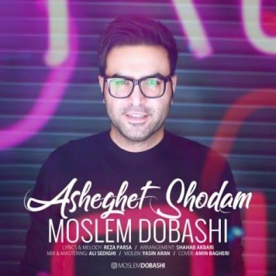 moslem dobashi asheghet shodam - دانلود آهنگ مسلم دوباشی به نام عاشقت شدم