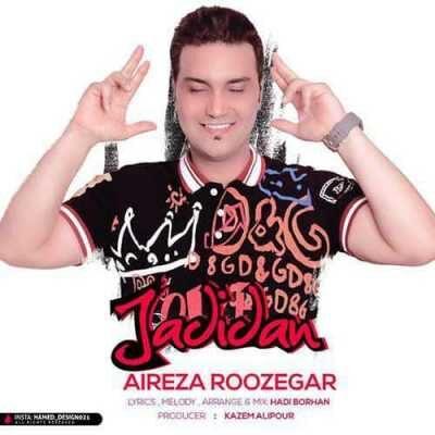 Alireza Roozegar – Jadidan 400x400 - دانلود آهنگ علیرضا روزگار به نام جدیدا