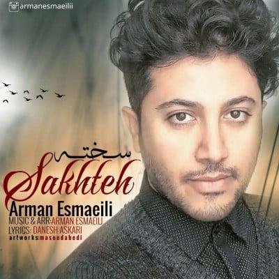 Arman Esmaeili – Sakhte - دانلود آهنگ آرمان اسماعیلی به نام سخته