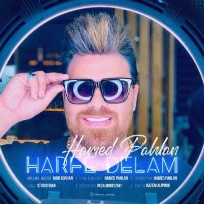 Hamed Pahlan Harfe Delam 400x400 - دانلود آهنگ حامد پهلان به نام حرف دلم