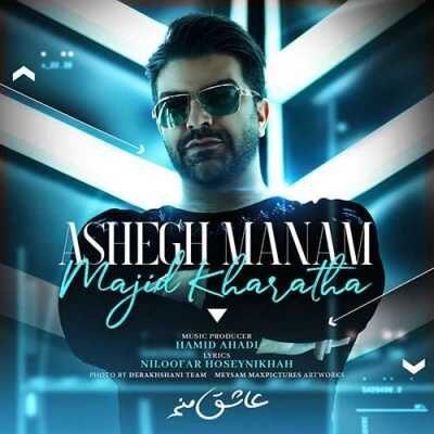 Majid Kharatha Ashegh Manam 400x400 - دانلود آهنگ مجید خراطها به نام عاشق منم