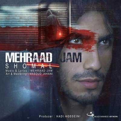 Mehraad Jam Shomal 400x400 - دانلود آهنگ مهراد جم به نام شمال