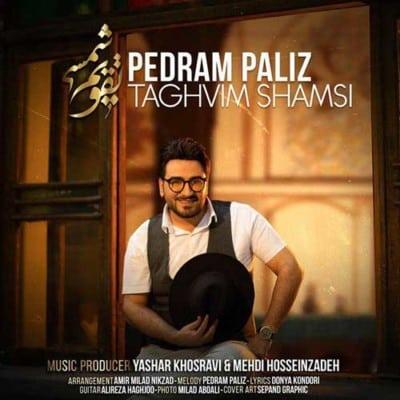 PedramPaliz Taghvime Shamsi - دانلود آهنگ پدرام پالیز به نام تقویم شمسی