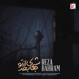 Reza Bahram Shabhaye Bad Az To 266x266 - دانلود آهنگ حسین توکلی به نام عشق خوش آرایش