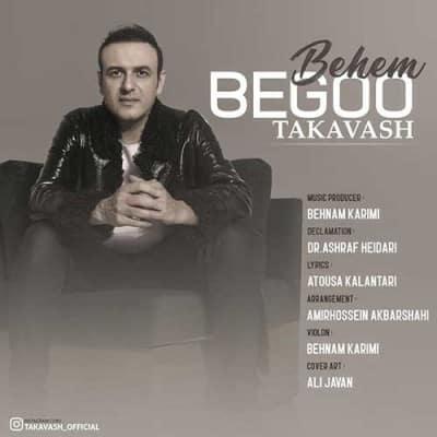 Takavash Behem Begoo - دانلود آهنگ تکاوش به نام بهم بگو