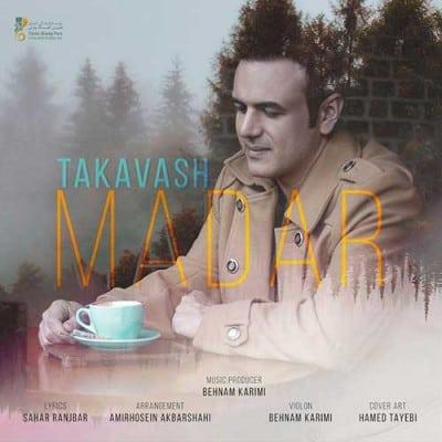 Takavash Madar - دانلود آهنگ تکاوش به نام مادر