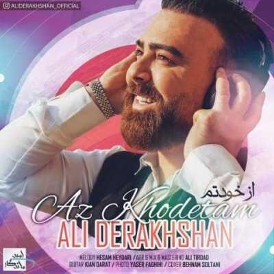 ali derakhshan az khodetam 400x400 - دانلود آهنگ علی درخشان به نام از خودتم