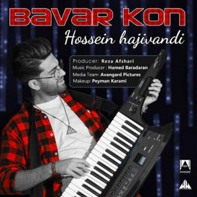 hossein hajivandi bavar kon - دانلود آهنگ حسین حاجی وندی به نام باور کن