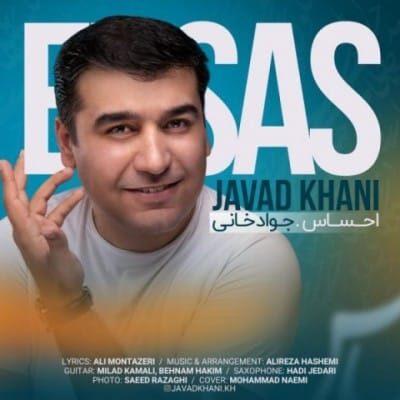 javad khani ehsas 400x400 - دانلود آهنگ فرامرز اصلانی به نام اگه یروز بری سفر( ام بی سی پرشیا)