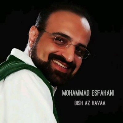 mohammad esfahani bish az havaa - دانلود آهنگ محمد اصفهانی به نام بیش از هوا
