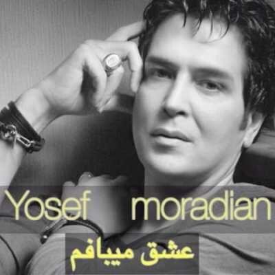 yosef moradian eshgh mibafam 400x400 - دانلود آهنگ یوسف مرادیان به نام عشق میبافم