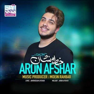 Aron Afshar – Khato Neshan Remix - دانلود ریمیکس آرون افشار به نام خط و نشان