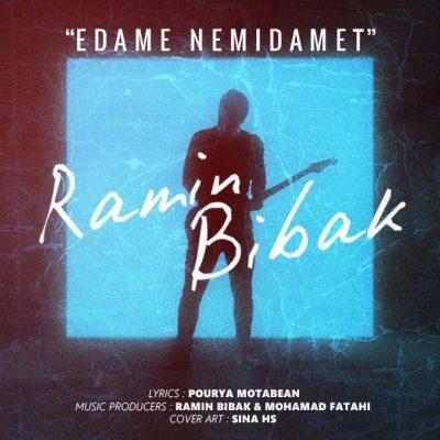 Ramin Bibak Edame Nemidamet 400x400 - دانلود آهنگ رامین بی باک به نام ادامه نمیدمت