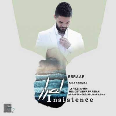 Sina Parsian – Esrar - دانلود آهنگ سینا پارسیان به نام اصرار