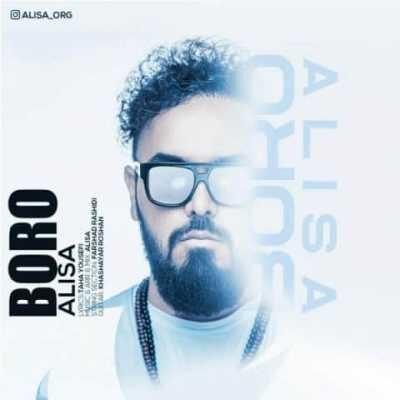alisa boro 400x400 - دانلود آهنگ علیسا به نام برو