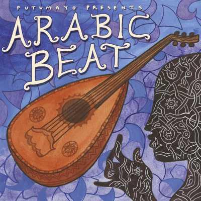دانلود مجموعه بهترین آهنگ های شاد عربی