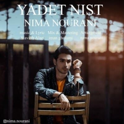 nima nourani yadet nist 400x400 - دانلود آهنگ پژواک پاکزاد به نام دیگه نه