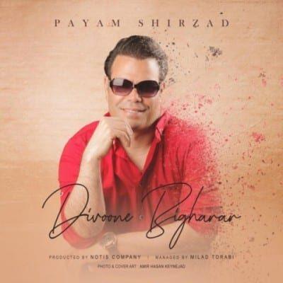 payam shirzad divoone bigharar 400x400 - دانلود آهنگ سامان خسروی به نام قرار بود بمونی