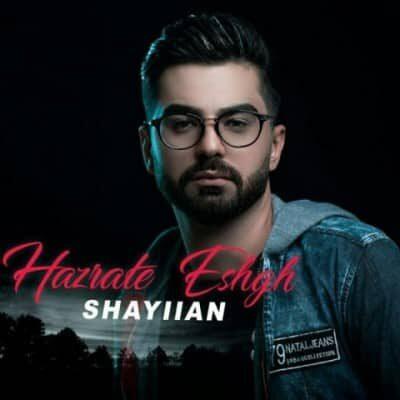 shayiian hazrate eshgh 400x400 - دانلود آهنگ حسین توکلی به نام عاشقانه بیا