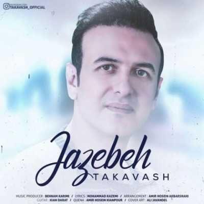 takavash jazebeh 400x400 - دانلود آهنگ تکاوش به نام جاذبه
