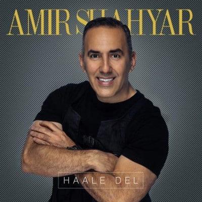 Amir Shahyar Haale Del - دانلود آهنگ امیر شهیار به نام حال دل