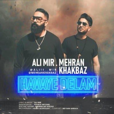 ali mirmehran khakbaz havaye delam 400x400 - دانلود آهنگ شهاب رضایی به نام تهران بارونی