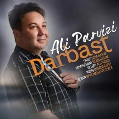ali parvizi darbast - دانلود آهنگ علی پرویزی به نام در بست