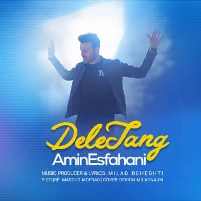amin esfahani dele tang - دانلود آهنگ امین اصفهانی به نام دل تنگ