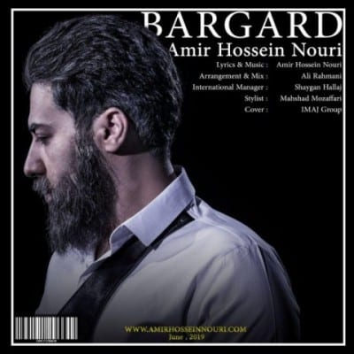 amir hossein nouri bargard - دانلود آهنگ امیرحسین نوری به نام برگرد