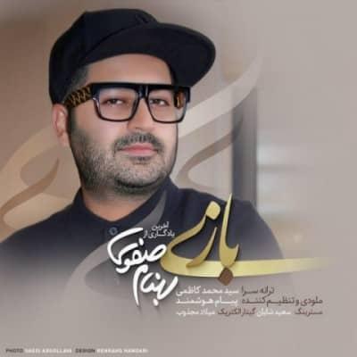 behnam safavi bazi - دانلود آهنگ بهنام صفوی به نام بازی
