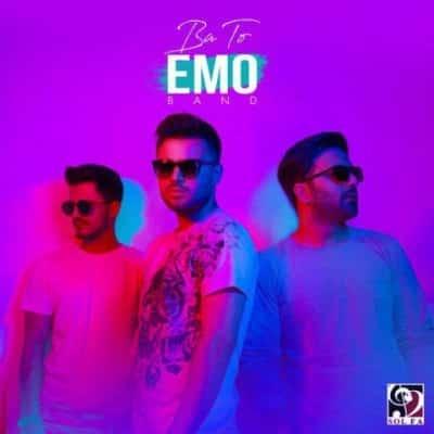 emo band ba to - دانلود آهنگ امو باند به نام با تو