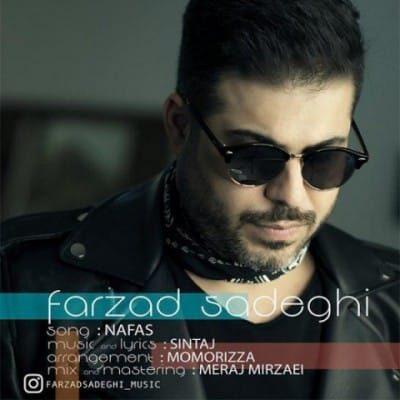 farzad sadeghi nafas 400x400 - دانلود آهنگ مجید ماندگاری به نام مهر سوخته