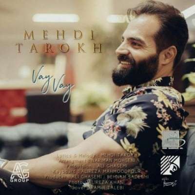mehdi tarokh vay vay - دانلود آهنگ مهدی تارخ به نام وای وای