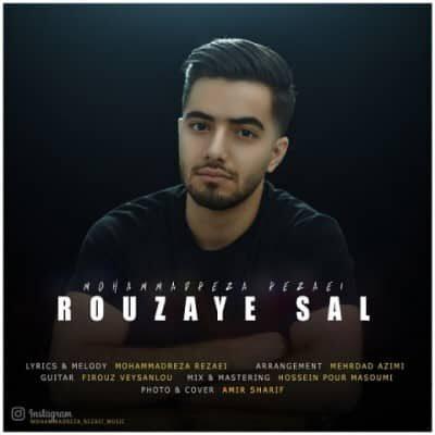 mohammadreza rezaei rouzaye sal 400x400 - دانلود آهنگ وحید رمضانی به نام مهربونم