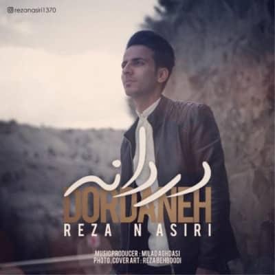 reza nasiri dordaneh - دانلود آهنگ رضا نصیری به نام دردانه
