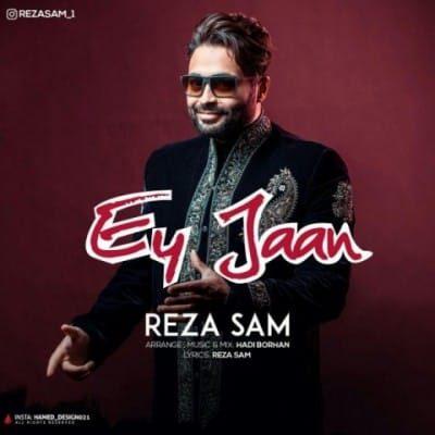 reza sam ey jan 400x400 - دانلود آهنگ امیرحسین افتخاری به نام نیمه ی پنهان