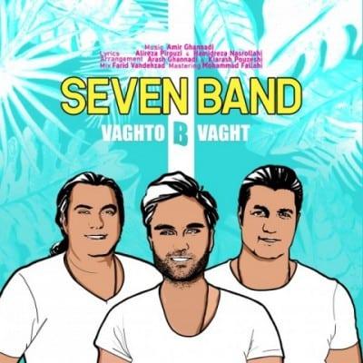 7 band vaghto b vaght - دانلود آهنگ 7 باند به نام وقتو بی وقت