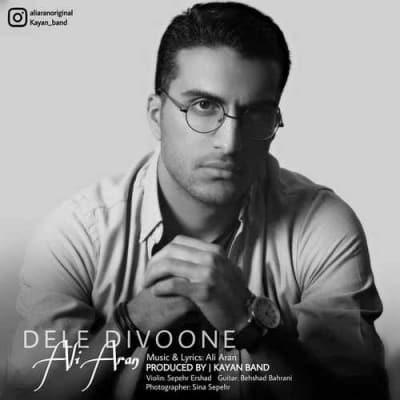 Ali Aran Dele Divoone - دانلود آهنگ علی آران به نام دل دیوونه