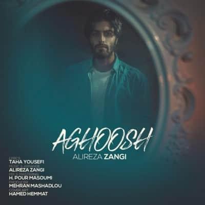 Alireza Zangi Aghoosh - دانلود آهنگ علیرضا زنگی به نام آغوش