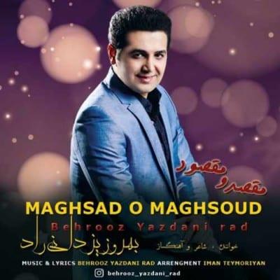 Behrooz Yazdani Rad Maghsad O Maghsoud - دانلود آهنگ بهروز یزدانی راد به نام مقصد و مقصود