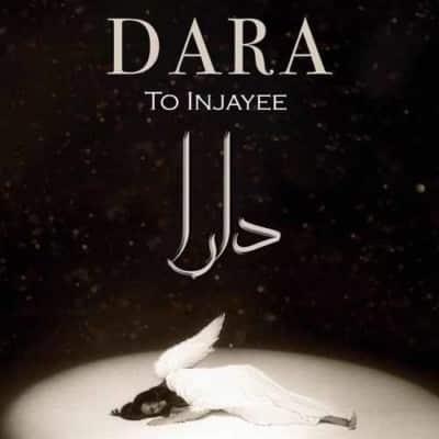 Dara – To Injaei Vali Nisti - دانلود آهنگ دارا به نام تو اینجایی ولی نیستی