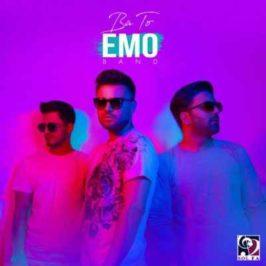 Emo Band – Hesse Naab 1 266x266 - دانلود آهنگ جان میستانی از تنو دل میربایی از منو