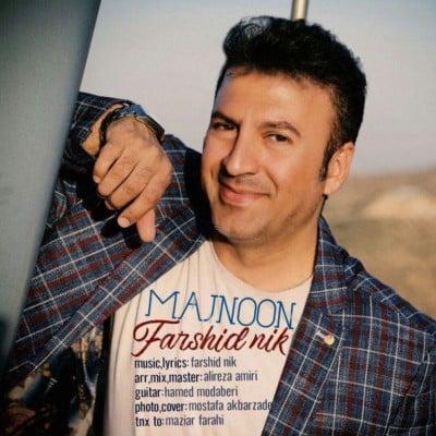 Farshid Nik – Majnoon - دانلود آهنگ فرشید نیک به نام مجنون