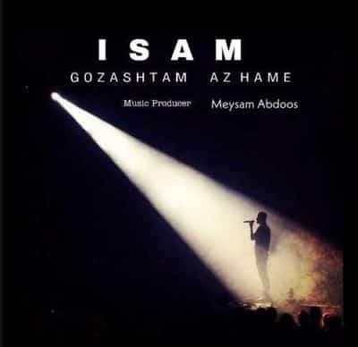 Isam Gozashtam Az Hame 400x388 - دانلود آهنگ ایسام به نام گذشتم از همه