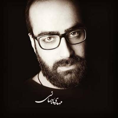 Mehdi Jahani - دانلود آهنگ مهدی جهانی به نام عشقت که باشه